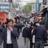 Hwanghak Dong Flea Market