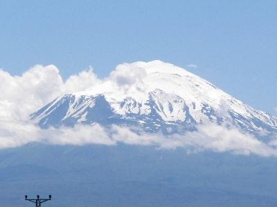 Mount Ararat Iğdır