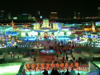 Ice And Snow World In Harbin