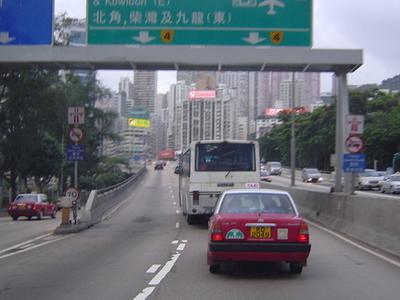 The West End Of Island Eastern Corridor At Causeway Bay