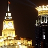 Illuminated Shanghai