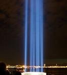 Imagínese Torre de la Paz