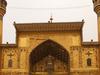 Imam Ali Shrine.