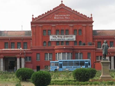 State Central Library - Bangalore At Sir Sheshadri Iyer Memorial Hall In Cubbon Park
