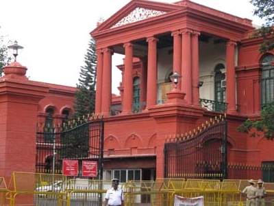 Karnataka High Court Entrance Gate