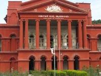 Karnataka Tribunal Superior de