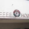 India Coffee House - Bangalore - Karnataka - India