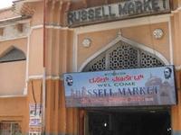 Russel Mercado
