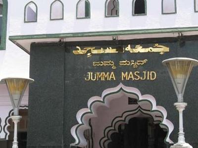 Jumma Masjid Entrance