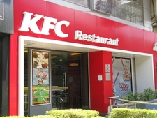 KFC MG Road - Bangalore - ISO Certified Brand