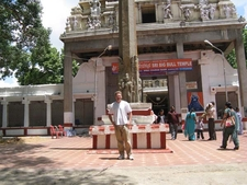 Bull Temple - Bangalore - Main Gate Front-Yard