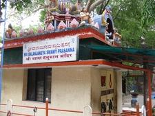 Bugle Rock Park - Hanuman Temple - Bangalore