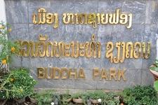 Impressive Signage At Buddha Park