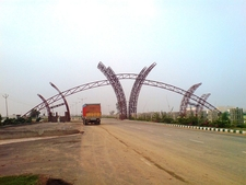 IMT Entrance