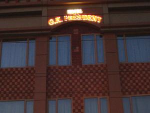 Hotel GK President