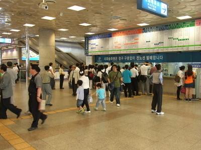 Incheon Bus Terminal