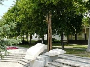 Monumento a la Independencia de 1956