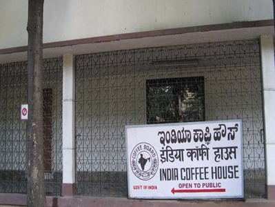 India Coffee House - Bangalore - New Premises
