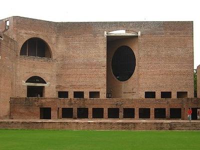 Indian Institute Of Management Ahmedabad Campus