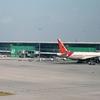 Indira Gandhi International Airport - New Delhi - India