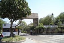 Indira Gandhi National Open University