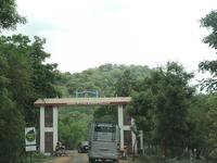 Indira Gandhi National Park