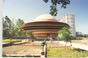 Indira Gandhi Planetarium Lucknow