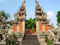 Indonesia Museo