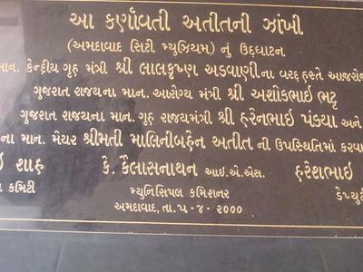 Info Sanskar Kendra