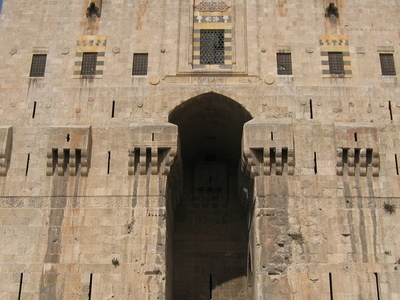 Inner  Gate Of The  Aleppo  Citadel