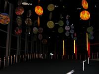 Singapura Discovery Centre