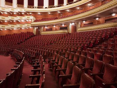 Interior Of Armenian Opera Theater
