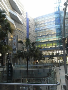 Interior Courtyard Of Dream Mall