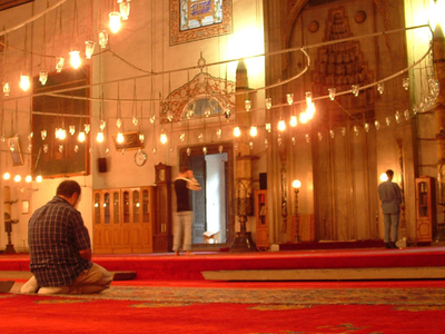 Interior Of Bayezid Camii