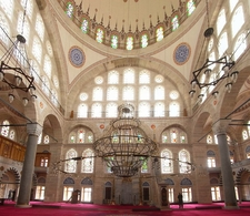 Interior Of Mihrimah Sultan Mosque
