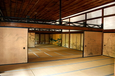 Interior Of The Kuri