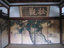 Interior View Ninnaji