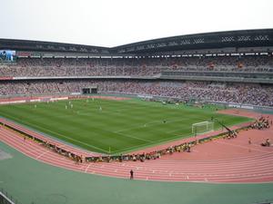 Estadio Internacional de Yokohama