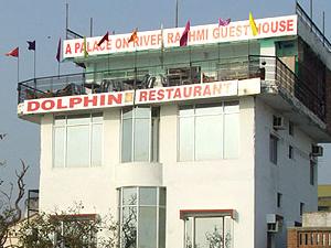 Palacio sobre River (Rashmi Guest House)
