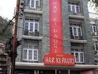 Hotel Har Ki Pauri