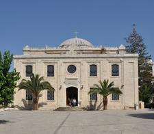 The Ottoman Vezir Mosque