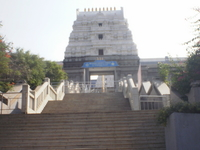 Sri Radha Krishna Mandir Chandra