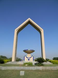 Islamabad Di Daat