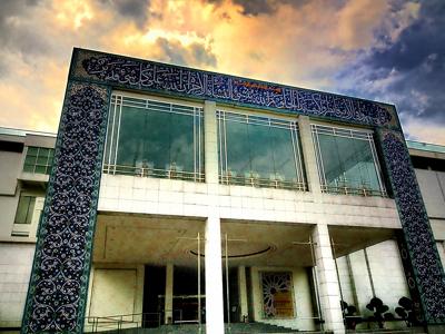 Islamic Arts Museum - View