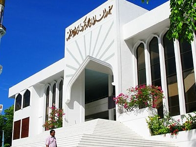 Islamic Center In Male