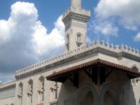 Centro Islámico de Washington