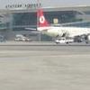 Istanbul Ataturk Airport International Terminal