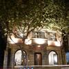 Ifa Gallery Shanghai At Night