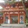 Imamiya Shrine's Main Gate