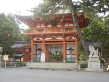 Imamiya Shrine's Main Gate